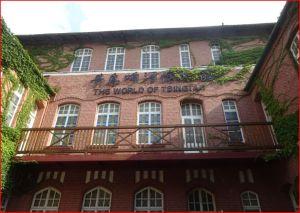 Qingdao brewery